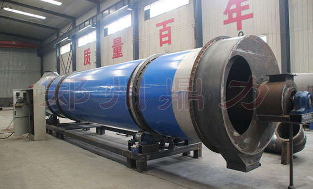 Energy¨CSaving Three-Layers Revolving Cylinder Dryer
